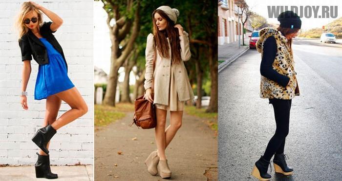 Модная осенняя обувь