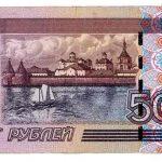 500 рублей - это деньги!