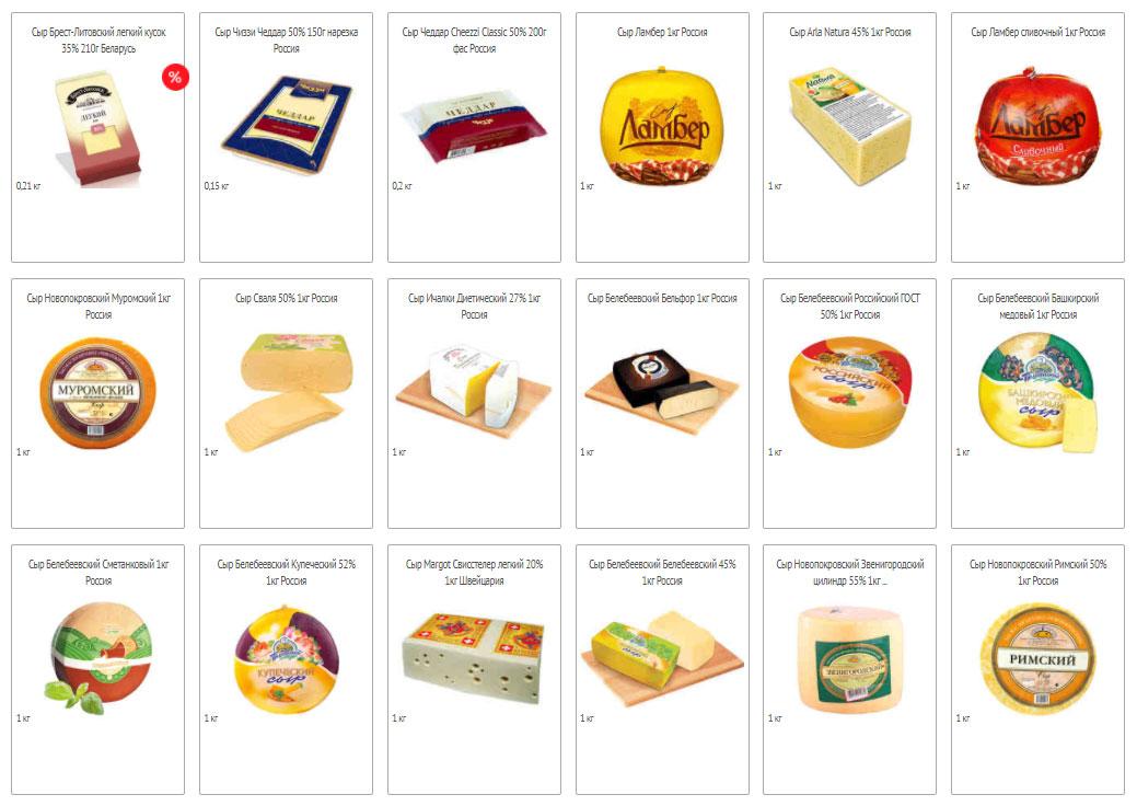 Каталог сыра в Окей