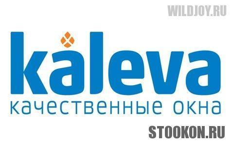Компания Kaleva