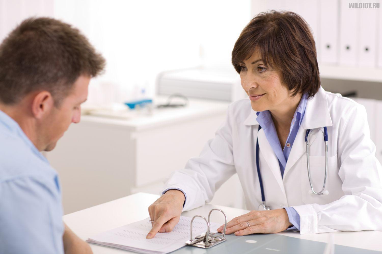 Как получит кредит на лечение?