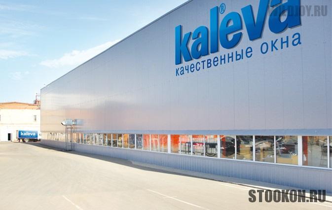 Компания Kaleva производство цех