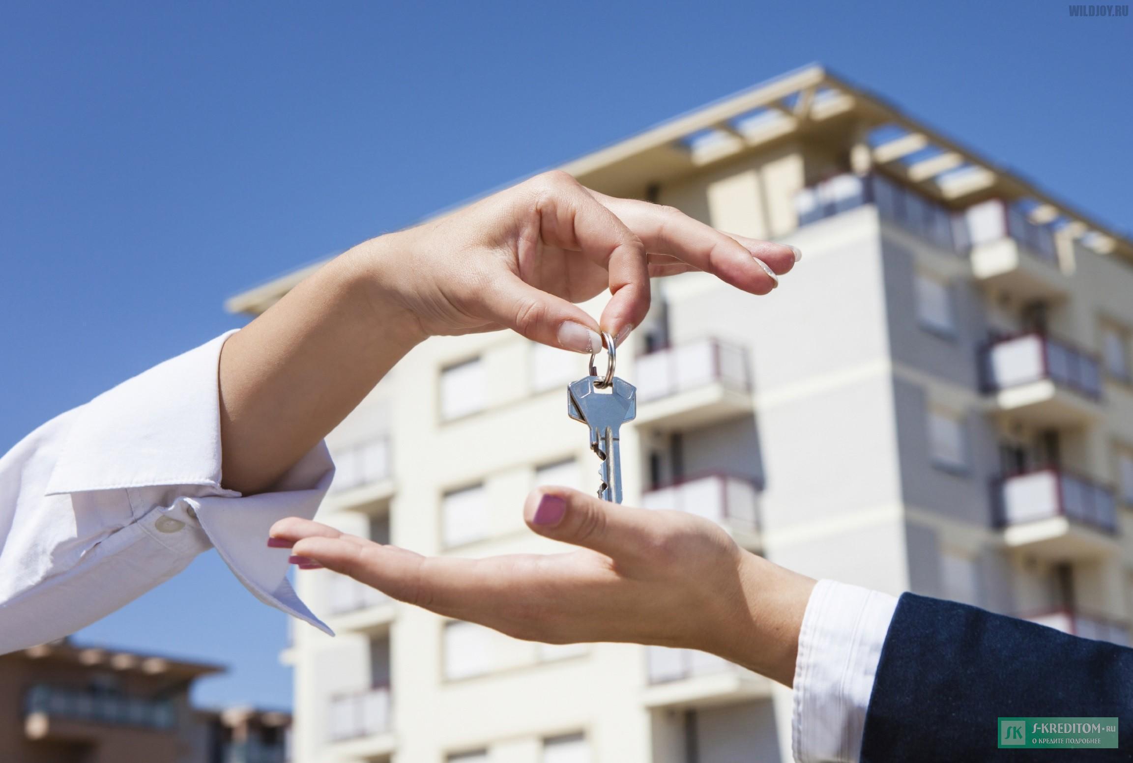 Выгодная ипотека в 2015 году