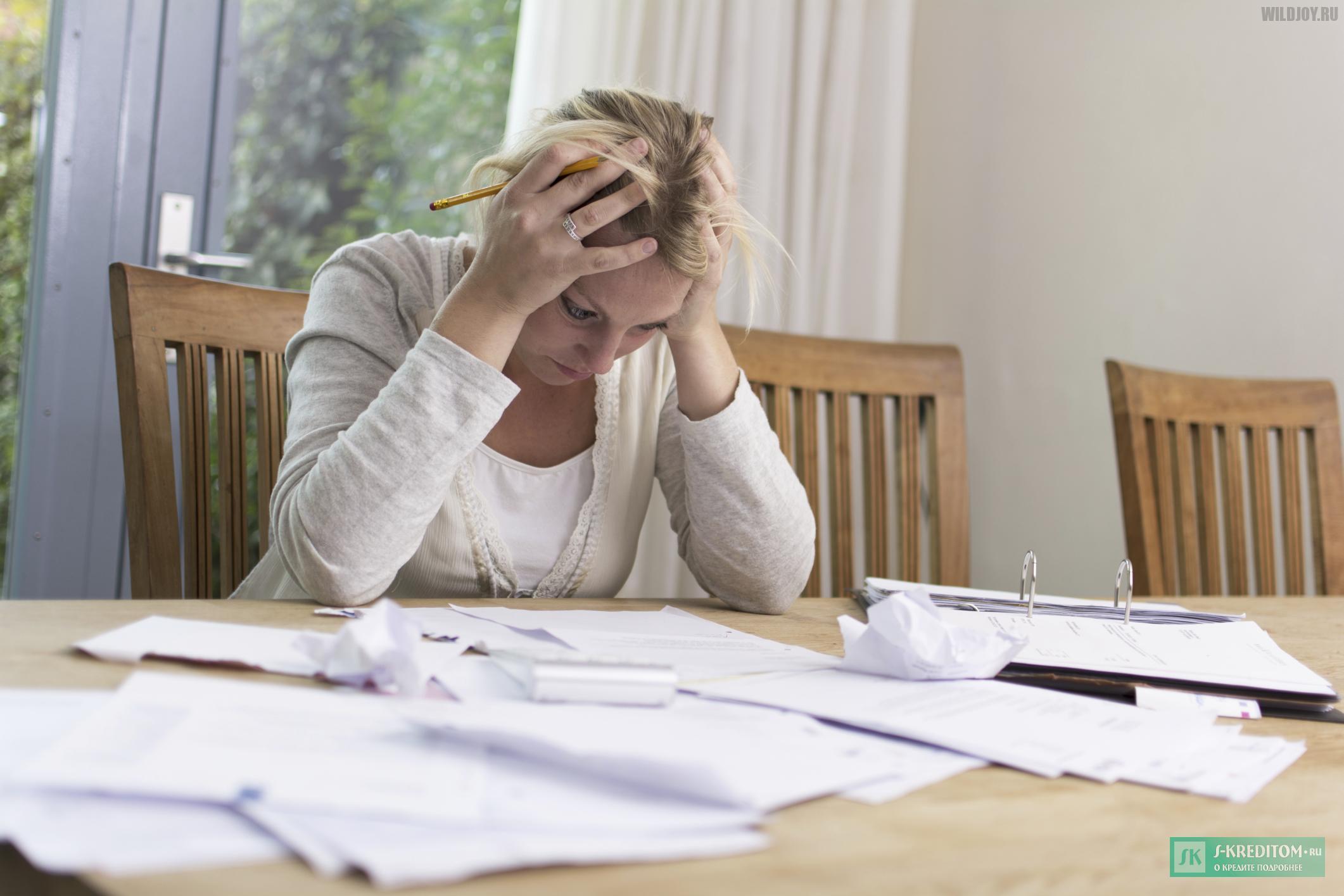 Кредит в период кризиса