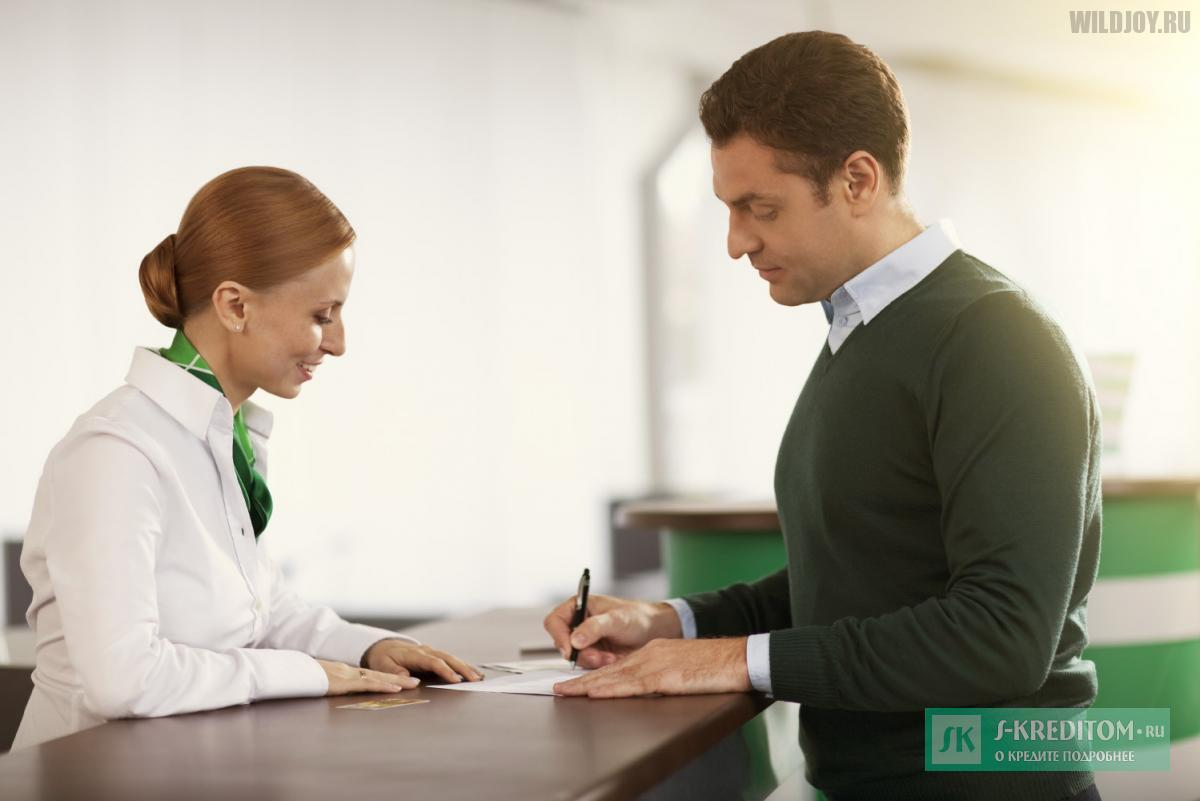 Как взять кредит, если не работаешь?