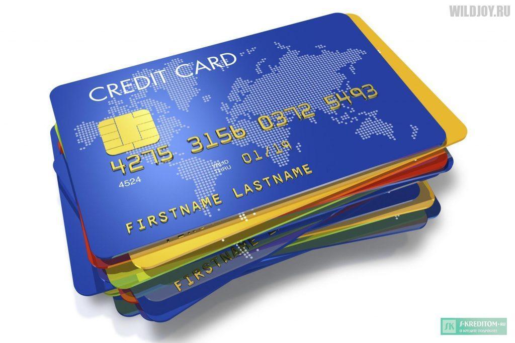Как оформить кредитную карту в 20 лет?