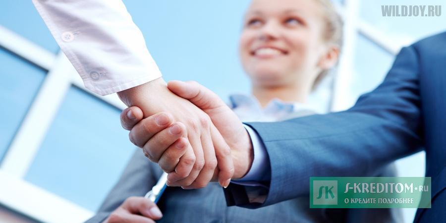 Как отказаться от поручительства по кредиту?