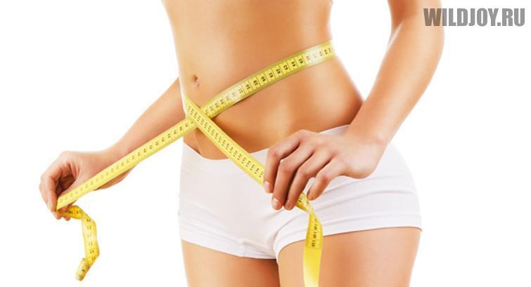 Таблетки Eco Slim для похудения