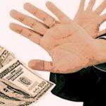 Лучше отказаться от кредита вовсе