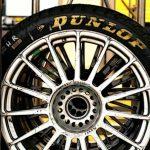 Шины Dunlop JP (Данлоп)