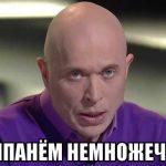 Канал Сергея Дружко