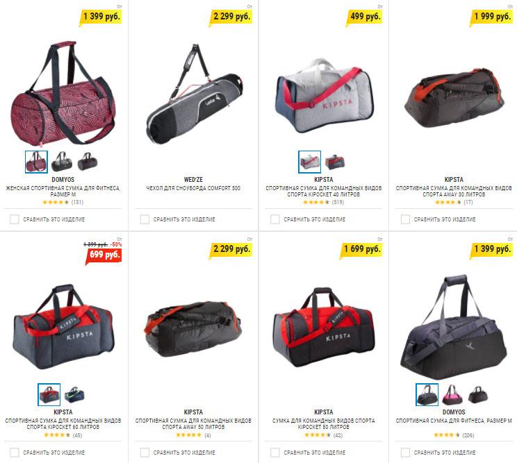 Каталог спортивных сумок в Декатлон
