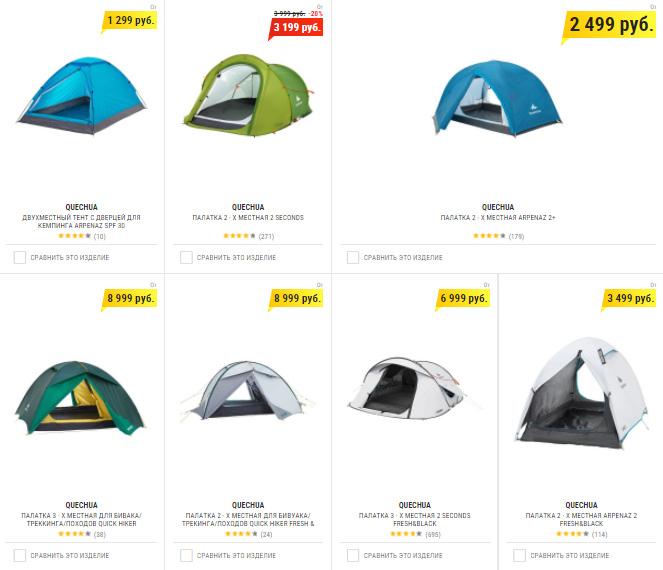 Каталог палаток в Декатлон