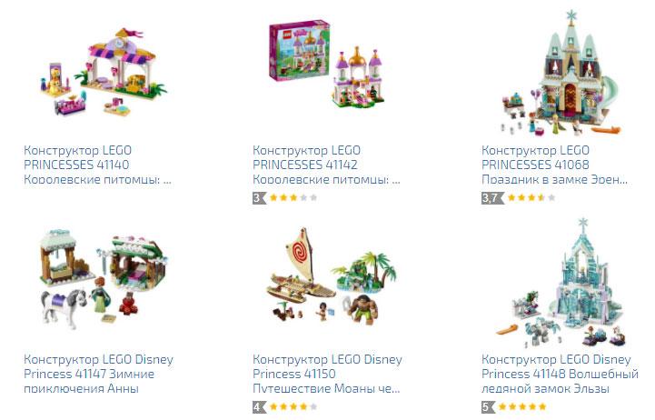 Популярный конструкторы LEGO Disney Princesses