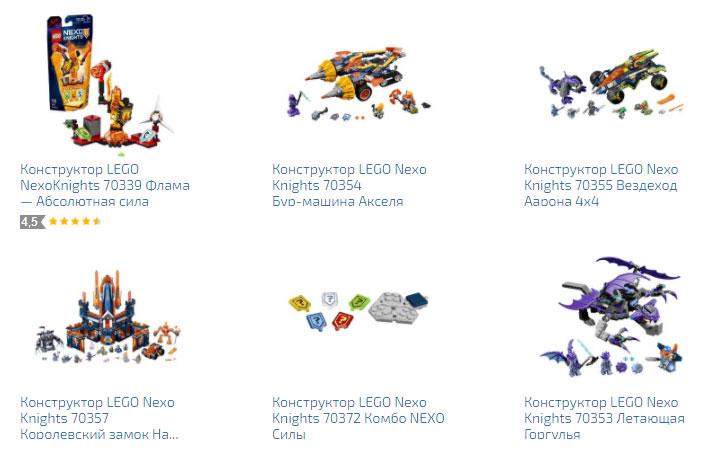 Недорогое LEGO NEXO KNIGHTS (Нексо Найтс)